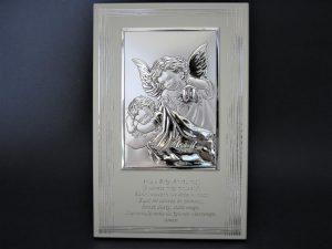 Obrazek posrebrzany na panelu MDF - Anioł Stróż
